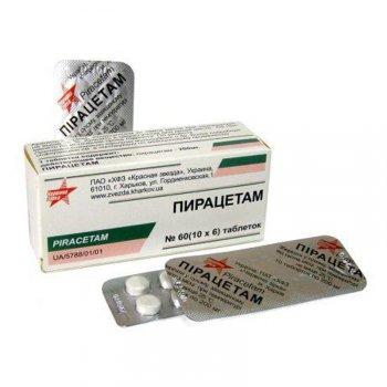 Фото препарата Пирацетам таблетки