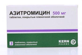 Фото препарата Азитромицин таблетки