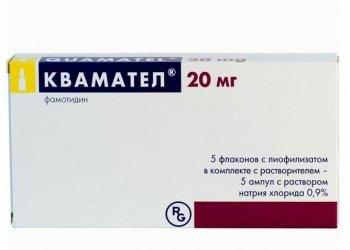 Фото препарата Квамател раствор