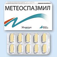 Метеоспазмил - инструкция по применению и цена