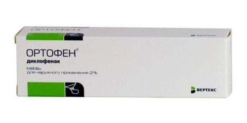 Мазь ортофен от чего помогает цена