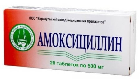 Фармакологический эффект действительно. Так