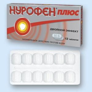 Эффективные препараты от климакса лучшие и безопасные лекарства при менопаузе