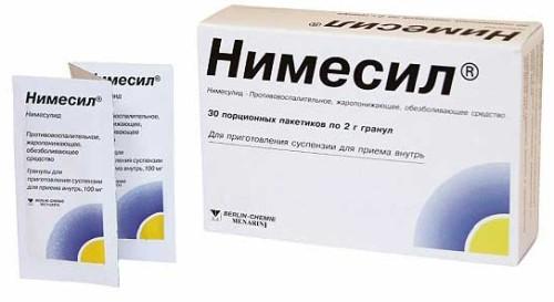 Боли в суставах при климаксе лечение причины диагностика