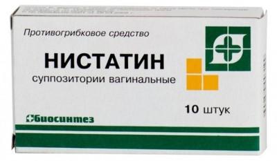 можно ли принимать флуконазол и нистатин вместе