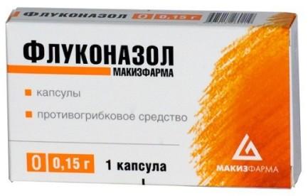 Флуконазол при молочнице