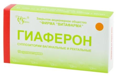 виферон аналоги в таблетках