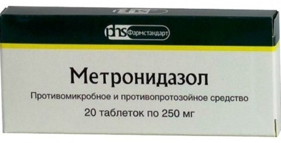 метронидазол таблетки для чего назначают