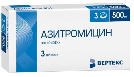 Азитромицин особенности лечения предстательной железы