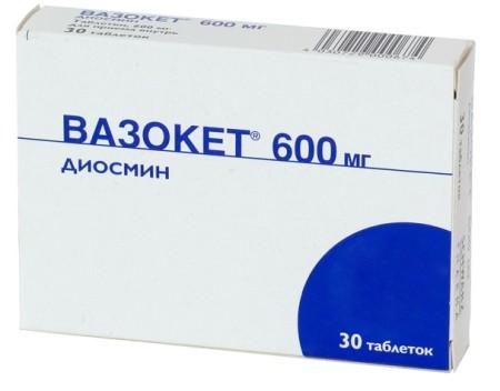 Действующее вещество препарата