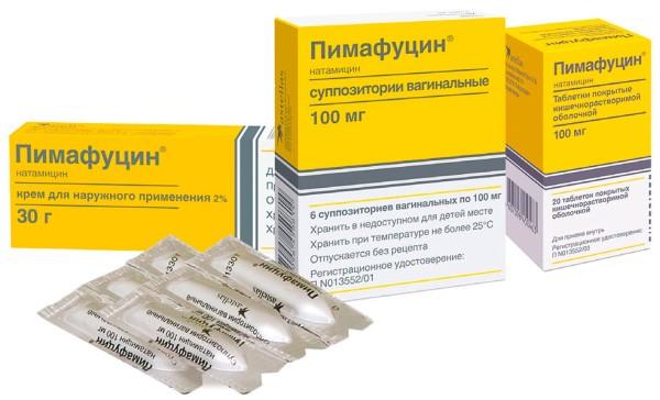Пимафуцин или Тержинан что лучше При молочнице при беременности