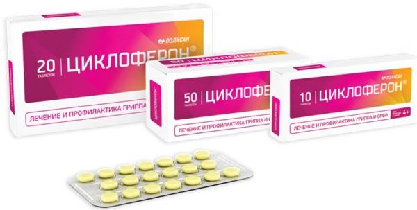 можно вместе с антибиотиками