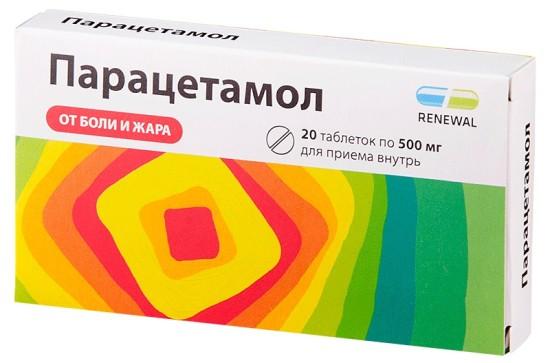 3как правильно принимать парацетамол с анальгином и но-шпой.