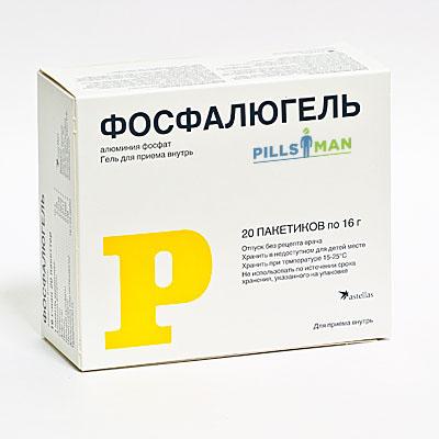 Фото препарата Фосфалюгель