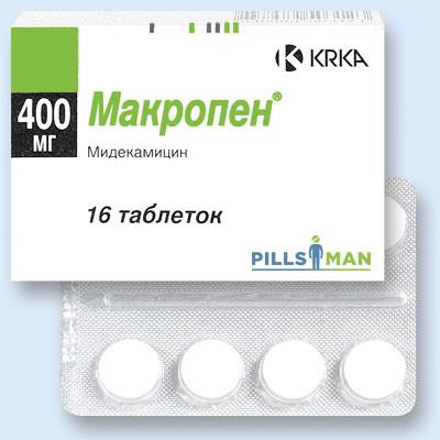 Фото препарата Макропен