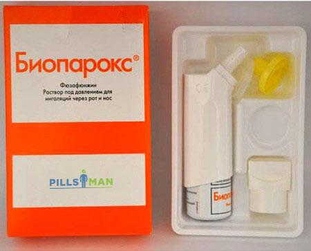 Фото препарата Биопарокс