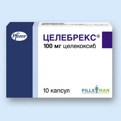 Фото препарата Целебрекс
