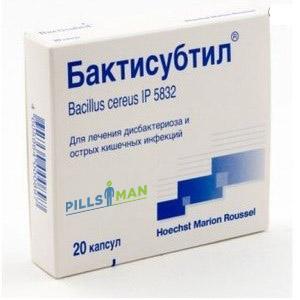 Фото препарата Бактисубтил