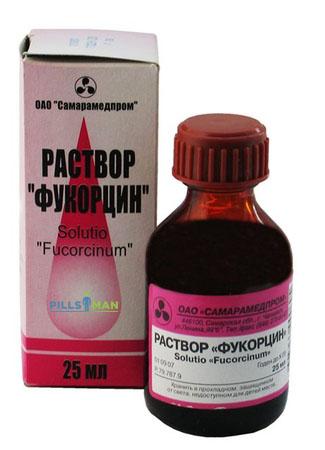 Фото препарата Фукорцин