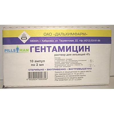 Фото препарата Гентамицин