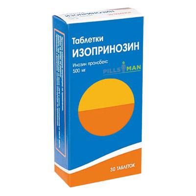 Фото препарата Изопринозин