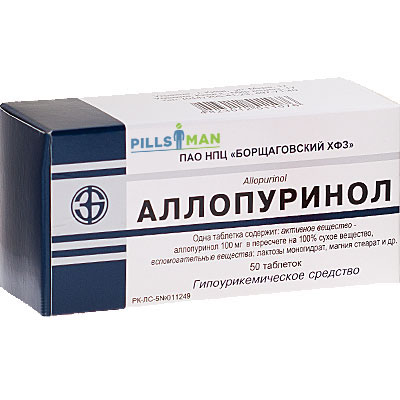 Фото препарата Аллопуринол