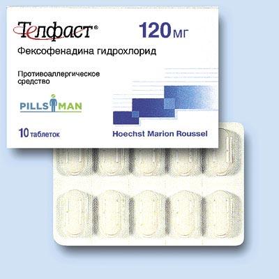 Фото препарата Телфаст