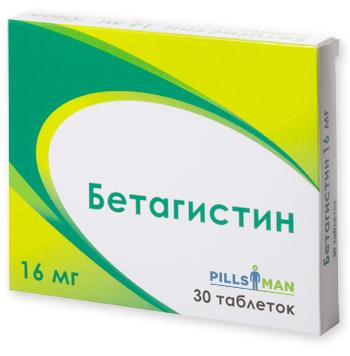 Фото препарата Бетагистин