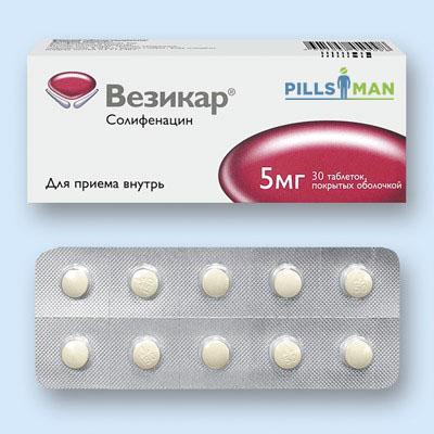 Фото препарата Везикар