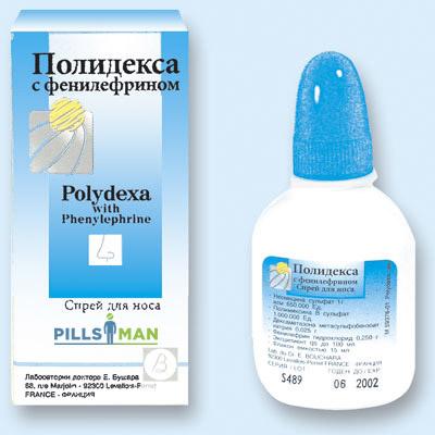 Фото препарата Полидекса