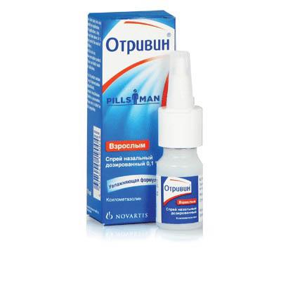 Фото препарата Отривин