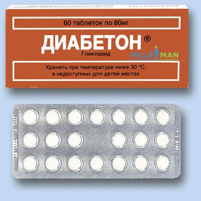 Фото препарата Диабетон