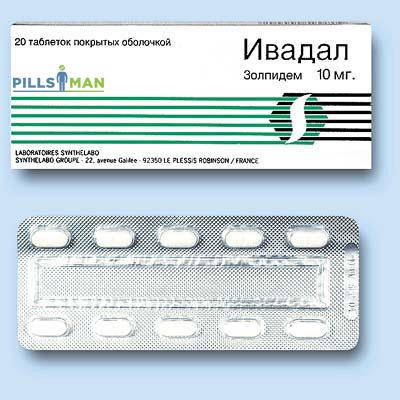 Фото препарата Ивадал
