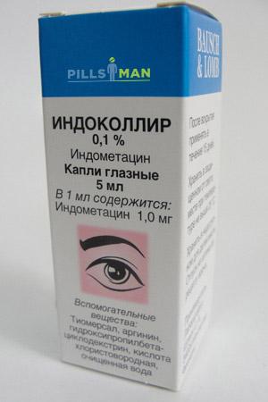 Фото препарата Индоколлир