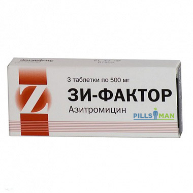 Фото препарата ЗИ-Фактор
