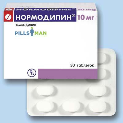 Фото препарата Нормодипин