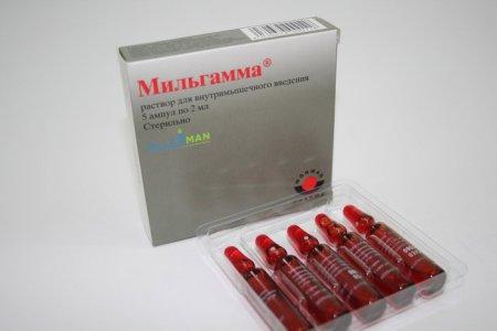 Фото препарата Мильгамма