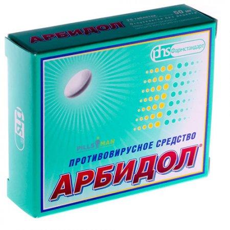 Фото препарата Арбидол