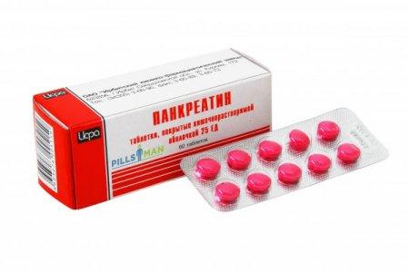 Фото препарата Панкреатин