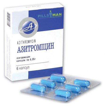 Фото препарата Азитромицин