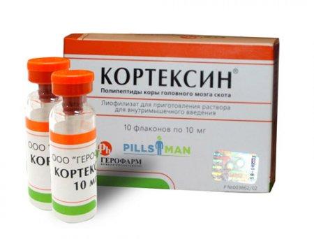 Фото препарата Кортексин