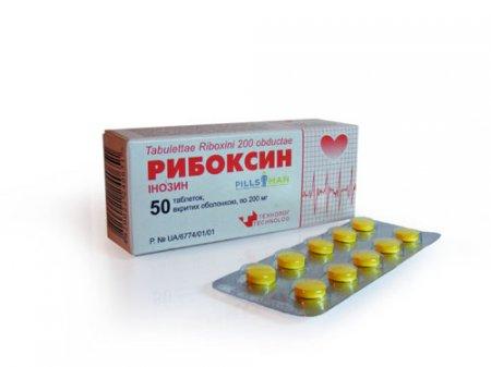 Фото препарата Рибоксин