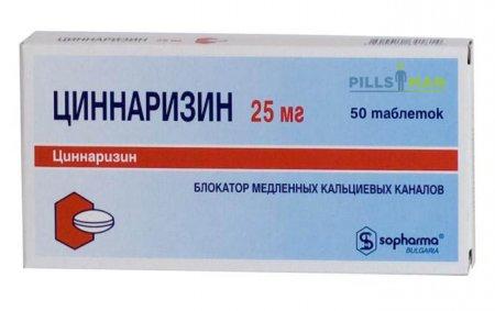 Фото препарата Циннаризин