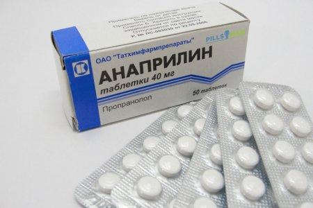 Фото препарата Анаприлин