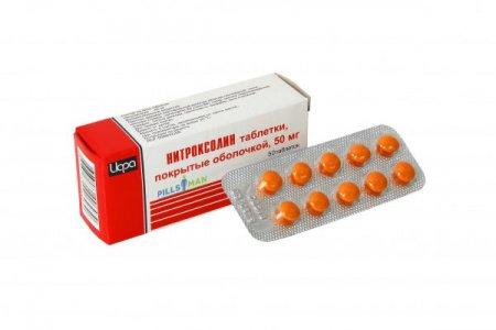 Фото препарата Нитроксолин
