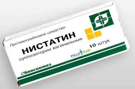 Фото препарата Нистатин