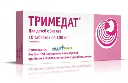 Фото препарата Тримедат