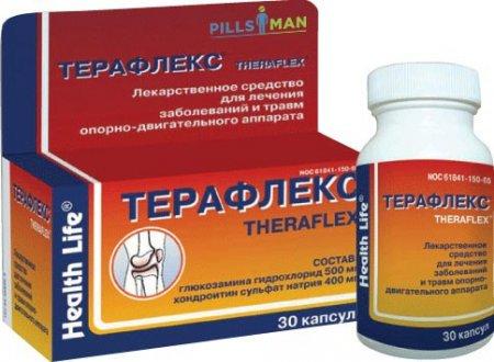 Фото препарата Терафлекс