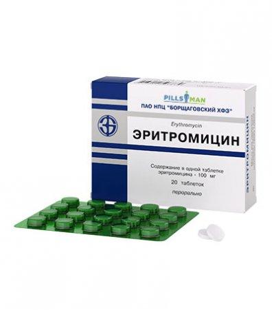 Фото препарата Эритромицин
