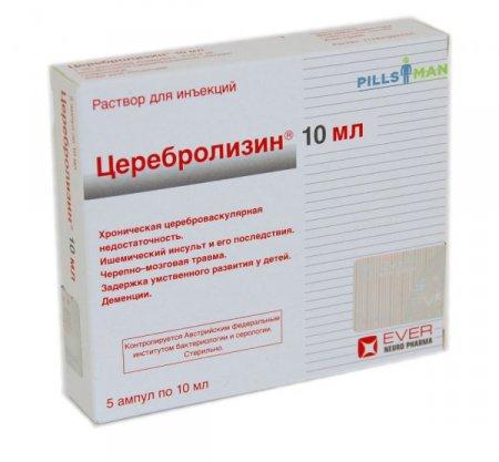 Фото препарата Церебролизин